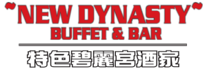 New Dynasty Buffet & Bar